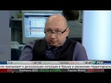 ч.2 Константин Сивков на РБК-ТВ у Виттеля, 01.03.14.
