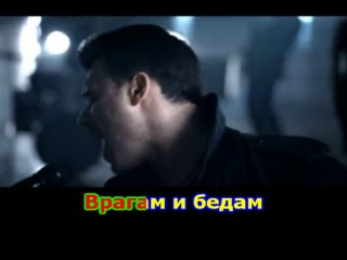 EMIN (Эмин Агаларов) и Паулина Андреева - Я Лучше Всех Живу ( Задавка, Караоке)
