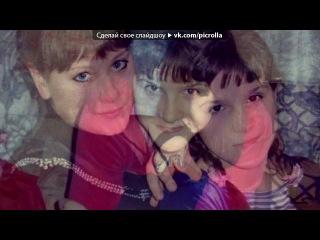 ��� ����� ����� ��� ������ ������� ����� �� ������� ������������ - �������� ������ (DJ Kapa Radio Remix). Picrolla