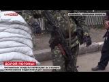 Все больше украинских солдат переходят на сторону народного ополчения