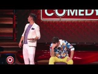 Comedy club русская кухня